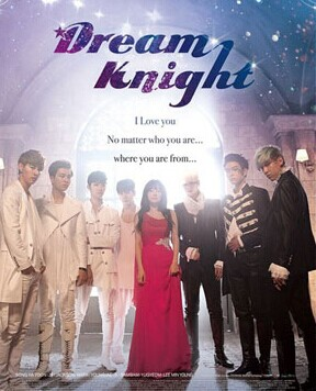 网络剧《Dream Knight玩偶骑士》